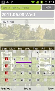 Simple Calendar - screenshot thumbnail