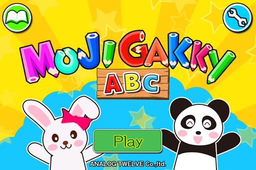 MojigakkyABC for Kids Alphabet 1.0.1 Windows u7528 1