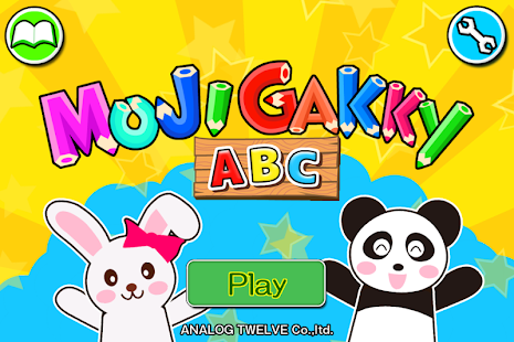 MojigakkyABC for Kids Alphabet- screenshot thumbnail