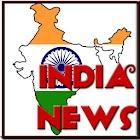 India News- Ad Free icon