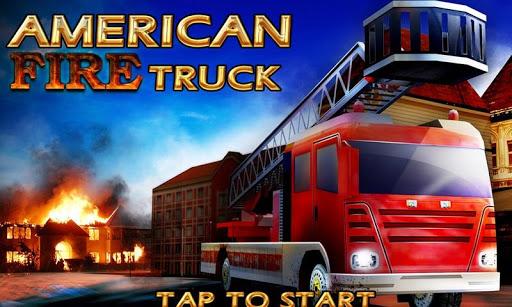 美國消防車停車場3D