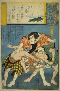 浮世絵図鑑(歌川国芳 - 源氏雲浮世画合)のおすすめ画像2