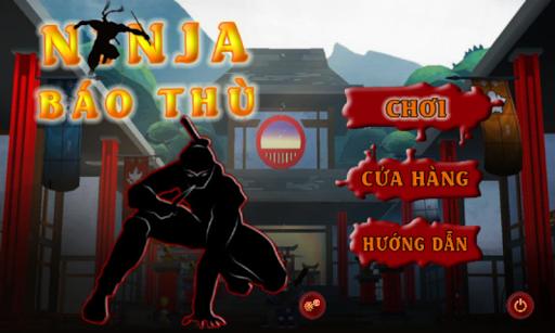 Ninja Bao Thu