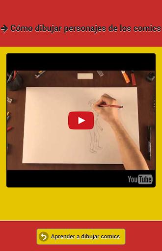 【免費娛樂App】学画漫画-APP點子