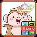 Osa Lucky2 이모티콘(최신) icon