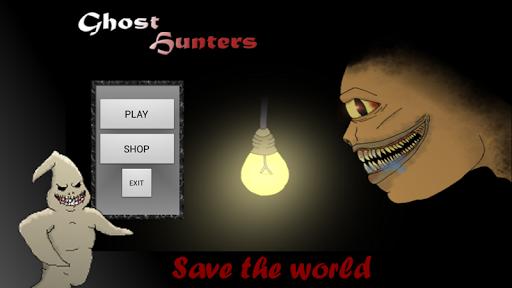 Hunter vena ghost Ghost Hunter