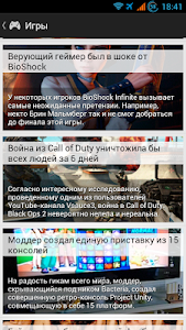 Sibnet Новости screenshot 0