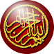 Qibla Compass القبلة