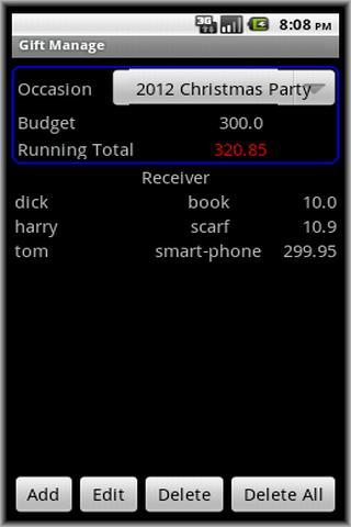 Gift Manage- screenshot