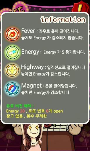 【免費娛樂App】로또 플라이트 (돈벼락이나 맞자)-APP點子
