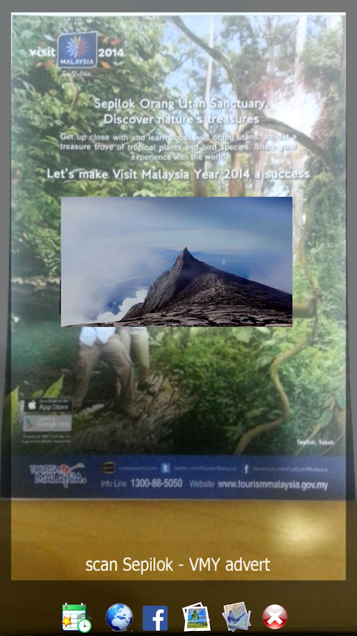 Sepilok, Sabah - VMY2014 - screenshot