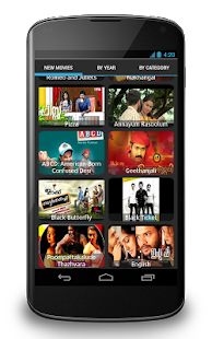 Malayalam Movies Free - screenshot thumbnail