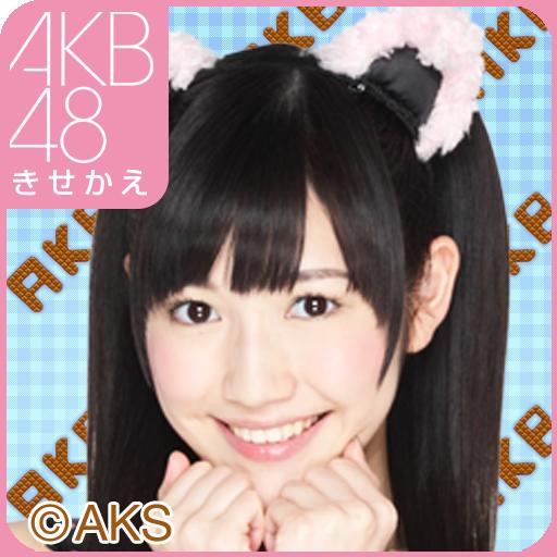 AKB48きせかえ(公式)渡辺麻友ライブ壁紙-SC- 個人化 App LOGO-硬是要APP