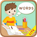 Everyday Sight Words - lite icon