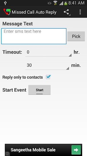 Missed Call Auto Reply