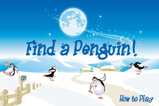 識別馬達加斯加企鵝