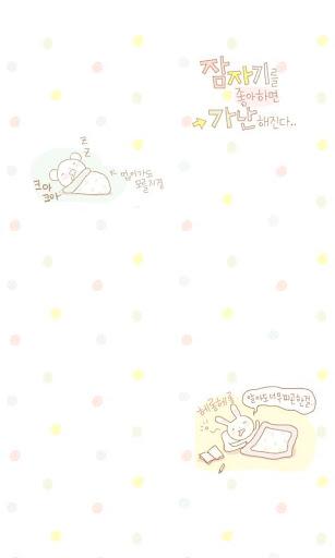 CUKI Theme sleepy wallpaper