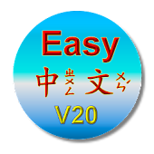 Chinese Phonetic Symbol 20A