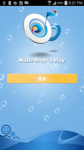 MusicDrop'nPlay Lite Dropbox音乐