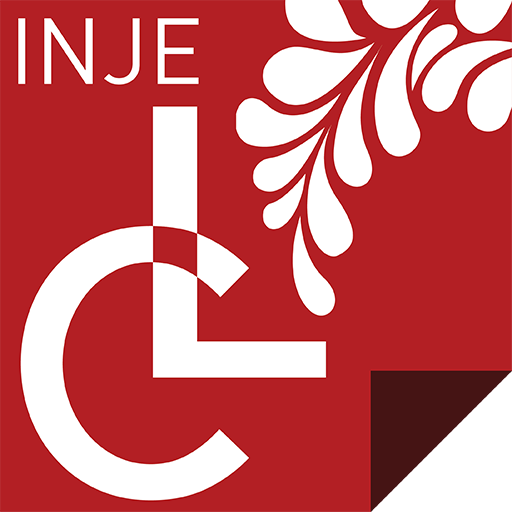 인제대학교 - CampusLife LOGO-APP點子