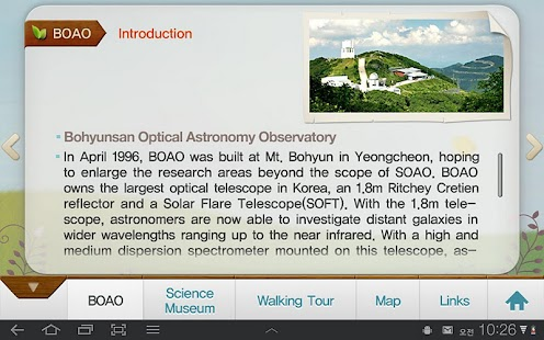 Gyeongbuk Story Tour - Star HD - screenshot thumbnail