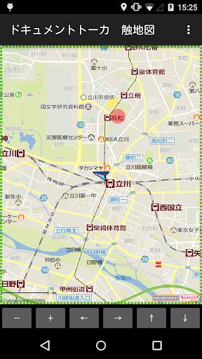 ドキュメントトーカ 触地図
