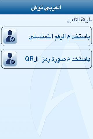 العربي توكن