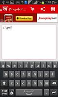 Screenshot of Punjabi Pride Punjabi Editor