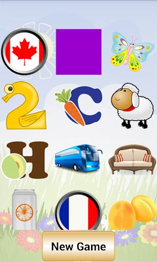 English for Kids 2.5.3 screenshots 7