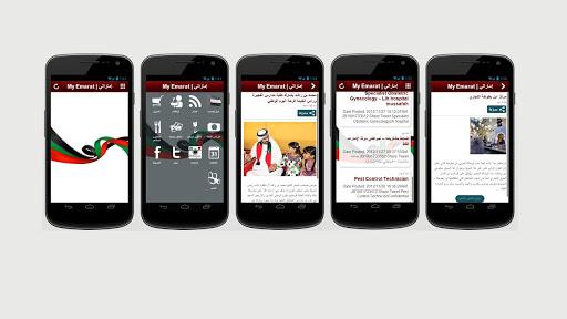 My Emarat UAE