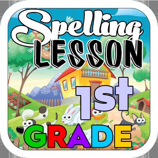 Spelling lesson for 1st grade LOGO-APP點子