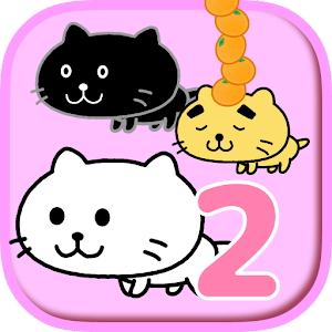 Three Little Kittens 2 for PC and MAC