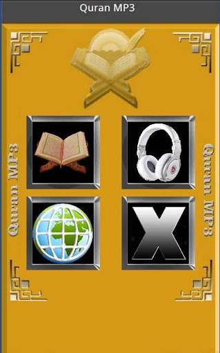 Quran MP3 HD