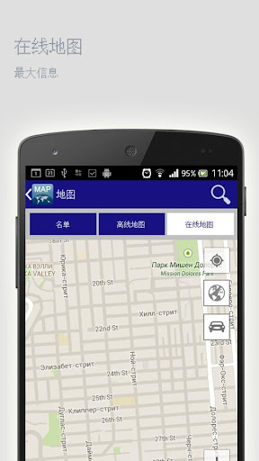索契离线地图|玩旅遊App免費|玩APPs