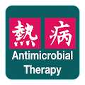Sanford Guide:Antimicrobial Rx APK