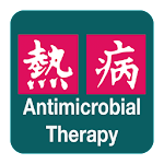 Sanford Guide:Antimicrobial Rx 2.1.11 (Subscribed)