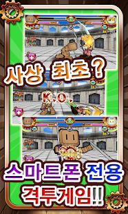 배틀로봇![가입없이 즐기는 본격 3D 격투 액션게임] - screenshot thumbnail