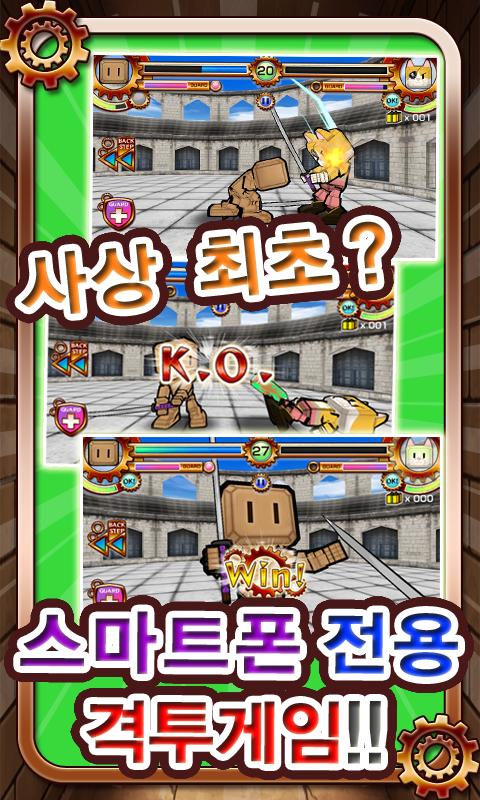 배틀로봇![가입없이 즐기는 본격 3D 격투 액션게임] - screenshot
