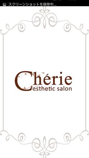 esthetic salon cherie