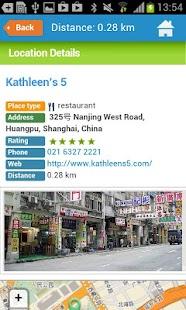 Shanghai Guide Hotels Weather - screenshot thumbnail