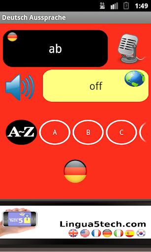【免費教育App】德文-APP點子
