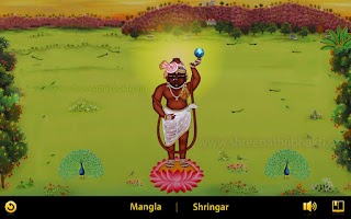 Screenshot of ShreeNathji Darshan