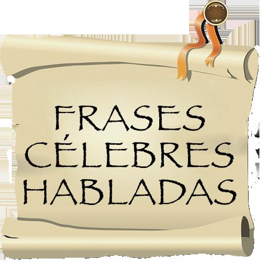 Frases Celebres Habladas LOGO-APP點子