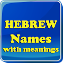 Hebrew baby Names & Meaning icon