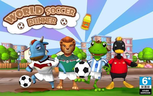奔奔世界盃