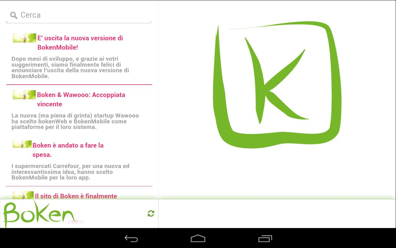 Boken - screenshot