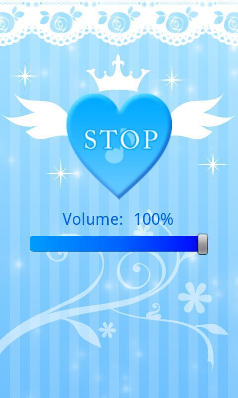 せせらぎ乙女 - 女子力アップの音消しアプリ- screenshot