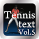 最新テニス技術の教科書Vol.5