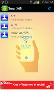 LU-Smart HD on the App Store