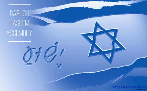 Baruch HaShem Assembly